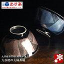 【九谷焼】夫婦茶碗 銀彩(黒)(ペア ギフト めおと 茶碗 セット)【05P03Dec16】