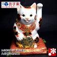 【九谷焼】小判 招き猫 金三毛(左手) 招き猫 置物 日本の縁起物 外国人 お土産【父の日】【10P27May16】
