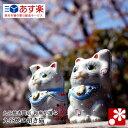 【九谷焼】招き猫 桜吹雪 右手・左手セット ちび招き猫シリーズ