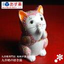 【九谷焼】お祈り猫(中型) ピンク盛