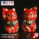 【九谷焼】招き猫 赤い招き猫 右手・左手セット ちび招き猫シリーズ