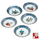 豆皿 セット( 径 13cm ) 果実絵変り( 和食器 小皿...