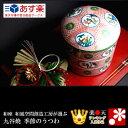 【九谷焼】三段重(陶器) 赤小紋四君子- (2〜3人用)【05P03Dec16】