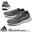 アディダス adidas ウルトラブースト アンケージド ランニングシューズ スニーカー ローカット トレーニング マラソン シューズ 靴 グレー ホワイト 白 ULTRABOOST Uncaged DA9165