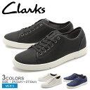 クラークス CLARKS メンズ スニーカー ランダーキャッ...