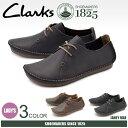 епещб╝епе╣ CLARKS еье╟егб╝е╣ еле╕ехевеые╖ехб╝е║ е╕езе╦б╝ еседе╓еще├еп е╓ещежеє ╣ї ╜ў└н е╓ещеєе╔ дпдщб╝дпд╣ ╖д ┼╖┴│╚щ│╫ ╦▄│╫(JANEY MAE 26111428 26112617 26124144) ┴ў╬┴╠╡╬┴