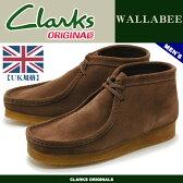 【アウトレット商品】 送料無料 クラークス CLARKS ワラビーブーツ ダークブラウン スエード 茶 UK規格(26103658 WALLABEE BOOT) くらーくす メンズ(男性用) 本革 スウェード モカシン シューズ 靴 天然皮革