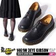 【シューズ全品 送料無料】 ドクターマーチン( DR.MARTENS ) 3ホール ギブソン(DR.MARTENS 3HOLE GIBSON 1461 W) 靴 シューズ レザー 短靴レディース(女性用)