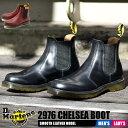 ドクターマーチン Dr.Martens 2976 チェルシー ブーツ メンズ レディース ブラック レッド 黒 赤 レザー 本革 サイドゴア 1460 男性 女性 DR.MARTENS R11853001 R11853600 CHELSEA BOOT 送料無料 クリスマス