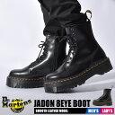 ドクターマーチン Dr.Martens メンズ レディース ブーツ ジェードン 8ホール ブーツ ブラック 黒 サイドジップ 厚底 靴 DR.MARTENS JADON 8EYE BOOT R15265001 送料無料