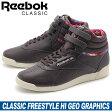 送料無料 リーボック REEBOK レディース スニーカー フリースタイル HI ジオ グラフィックス (REEBOK CLASSIC FREESTYLE HI GEO GRAPHICS M49110)レディース(女性用) 天然皮革 レザー 靴 シューズ
