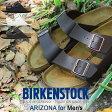 送料無料 ビルケンシュトック ビルケン・シュトック(BIRKENSTOCK) アリゾナ ARIZONA 全4色 [普通幅タイプ] メンズ(男性用) サンダル 人気の ボストン チューリッヒ も取扱い中!