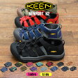送料無料 キーン (KEEN) ニューポート H2 ユース 全6色 スポーツ サンダル (KEEN 1006570 1009962 1009965 1012316 1014266 1014259 1014263 1014267 1014314 NEWPORT H2 YOUTH) レディース(女性用)兼 キッズ(子供用) 子供靴 キッズ