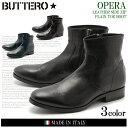 送料無料 ブッテロ BUTTERO オペラ OPERA B5323 全3色 レザー サイドジップ ショート ブーツ シューズ MADE IN ITALY (BUTTERO B5323 USCBI14 PE-SHAD) メンズ(男性用) ブーツ