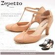 送料無料 レペット(REPETTO) T ストラップ シューズ バヤ 全2色 (REPETTO V1473VETRSD T-STRAP SHOE BAYA) レディース(女性用) ナッパレザー カーフスキン セパレート 編み込み ヒール パンプス 天然皮革 靴