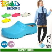 送料無料 ビルキー BIRKI'S BIRKIS スーパー ビルキー 全5色 BY ビルケンシュトック ビルケン・シュトック [普通幅タイプ] ビルケンシュトック ビルキー (SUPER‐BIRKI BY BIRKENSTOCK) メンズ(男性用) 兼 レディース(女性用) サンダル