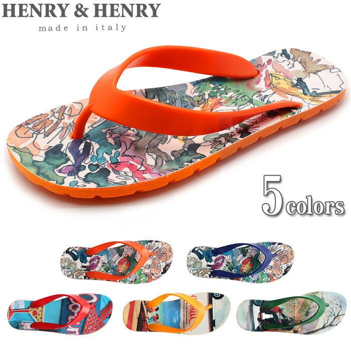 【特別奉仕品】 返品不可 イタリア製 ヘンリーヘンリー フリッパー サブリミナティコ ファンタジー 全5色 (HENRY&HENRY FLIPPER SUBLIMATICO FANTASY) メンズ(男性用) 兼レディース(女性用) ビーチサンダル ヘンリー&ヘンリー サンダル [夏物] 送料無料