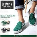 【シューズ全品 送料無料】 J.P.CAMP'S ジェーピー キャンプス レザー スリッポン 全2色(CROSTA STAMPATA DOT E5-4329) メンズ 男性 シューズ 天然皮革 本革 ヌバック ドット BOEMOS ボエモス 靴
