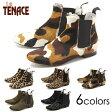 送料無料 ラ テナーチェ サイドゴア ハラコ ブーツ 全6色(LA TENACE SUOLA 236 CU.EC 146)レザー 天然皮革 本革 ローヒール レオパード フラット ポニー カジュアル 靴 イタリア レディース(女性用)