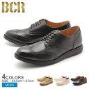 鞋子 - ウィングチップ メンズ 本革 レザー シューズ ビーシーアール BCR 全3色 (BCR BC817) 靴 男性 送料無料