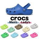 【3周年感謝祭開催中】 クロックス crocs サンダル メンズ レディース クラシック ピンク ブ...