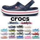 【お得なクーポン配布中】 クロックス crocs サンダル ...