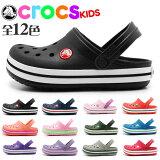 送料無料 クロックス キッズ CROCS クロックバンド サンダル 全12色 くろっくす ブラック レッド ネイビー 黒 赤 ジュニア 子供 サボ 女の子 男の子 CROCS 10998 CROCBAND KIDS
