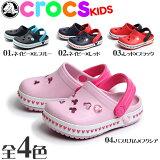 送料無料 クロックス( CROCS ) クロックバンド ミッキー クロッグ3 キッズ 全4色 (CROCS CROCBAND MICKEY CLOG 3 KIDS) キッズ&ジュニア(子供用) サボ サンダル 女の子 男の子