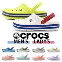 【お得なクーポン配布中】 クロックス crocs メンズ レ...