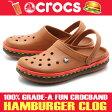 送料無料 クロックス クロックバンド ハンバーガー クロッグ マルチ (CROCS CROCBAND HAMBURGER CLOG MULTI)海外 正規品 レディース(女性用) 兼メンズ(男性用) 通販 ハンバーガー 限定モデル 激安
