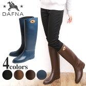 【シューズ全品 送料無料】 ダフナ(DAFNA) ウィナー フレックス ウィズ レインブーツ 全4色(DAFNA 202036100 202024300 WINNER FLEX WITH RUBBER BOOTS) ダフナ ラバーブーツ ブーツ 長靴 レディース(女性用)