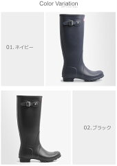 送料無料ハンターブーツ(HUNTERレインブーツ)オリジナルロングラバーブーツ(長靴)全8色