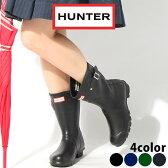 【最大1,000円OFFクーポン】 送料無料 ハンター ブーツ(HUNTER・レインブーツ) オリジナル ショート サイドバックル ブーツ(長靴) 全13色 (HUNTER BOOT W23758 WFS1000RMA ORIGINAL SHORT) レディース(女性用) 雪