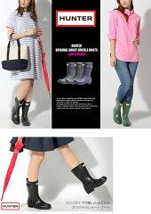 ハンターブーツ(HUNTER・レインブーツ)オリジナルショートサイドバックルブーツ(長靴)全8色
