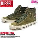 DIESEL ディーゼル スニーカー エクスポージャー IV W フォレストナイトDIESEL EXPOSURE IV W Y00638 P0883 T7167靴 シューズ ハイカット キャンバス ラメレディース(女性用) 送料無料