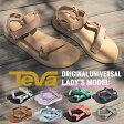 テバ TEVA サンダル オリジナル ユニバーサル 全7色(TEVA W ORIGINAL UNIVERSAL 1003987)スポーツサンダル ビーチサンダル アウトドアレディース(女性用)
