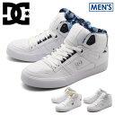 送料無料 DCシューズ DCSHOECOUSA メンズ スニーカー SPARTAN HIGH WC SE SN ホワイト 白 靴 シューズ ハイカット スポーツ 運動 男性(DCSHOECOUSA DM172018 )