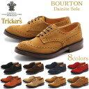 【今だけ最大1,000円引きクーポン】送料無料 トリッカーズ TRICKER'S カントリー バートン スエード ダイナイトソール 全8色 TRICKERS (TRICKER'S M5633 COUNTRY BOURTON) メンズ(男性用) スウェード 短靴 ウィングチップ