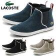 送料無料 ラコステ LACOSTE ジャーン チェルシー CRT 全3色(ZIANE CHELSEA CRT WZ4005 02H 12C DB4)レディース(女性用)スエード スウェード サイドゴア チャッカ ブーツ 靴