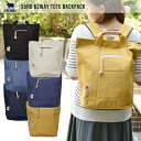 S&ND セカンド &2way tote backpack リュック リュックサック バックパック トートバッグ メンズ レディース 黒 白 生成り キナリ 青色 紺色 デニム 黄色 送料無料