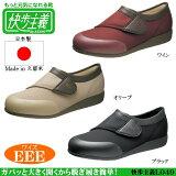 【21.5cm〜25.0cm】【日本製】快歩主義 L049 レディースウォーキングシューズ 介護シューズ リハビリシューズ マジックウォーキング マジック ベルクロ チェリーサイズ シンデレラサイズ 靴