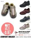 【外反母趾幅広4E設計】DUNLOP ダンロップ コンフォートウォーカーC426 レディースウォーキングシューズ スニーカー 幅広スニーカー 靴