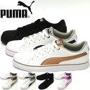 プーマ / コートポイント ホワイト ブラック VULC V...