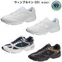 アサヒ / ウィンブルドン 051 ブラック 黒 ホワイト 白 ( ウインブルドン WB WINBLEDON 051 )【メンズ レディース スニーカー】【靴】【シューズ】【ランニングシューズ】【幅広 3E】(チャンピオンM156の後継モデルです)