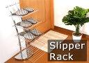 スリッパラック スチール製 スリッパラック スリッパ収納 玄関ラック スリッパ ラック スタンド 玄関 玄関収納 スリッパ入れ シンプル トレー型 おしゃれ/新品アウトレット