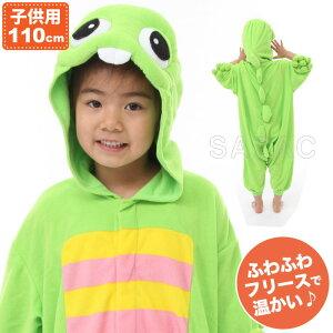 着ぐるみ ガチャピン 子供用 110cm パジャマ フリース