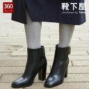 【あす楽】【靴下屋】 NEW綿混縄柄タイツ / 靴下 タビオ...