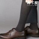 【Tabio MEN】 メンズチョークストライプビジネスロングホーズ / 靴下屋 靴下 タビオ Tabio くつ下 メンズ ビジネス ロングホーズ 日本製