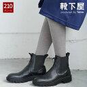 【全品送料無料★〜12/11 23:59迄】【あす楽】【靴下...