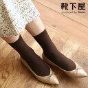 ソフトナイロンリブソックス / 靴下屋 靴下 タビオ くつ下 レディース クルーソックス 薄手 パンプス 日本製